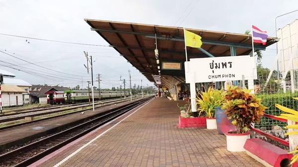 สถานีรถไฟชุมพร