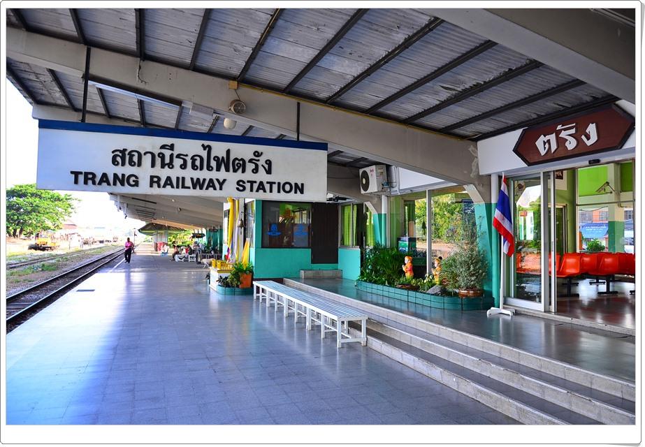 สถานีรถไฟตรัง
