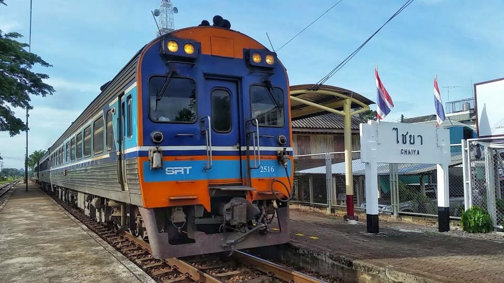 สถานีรถไฟไชยา