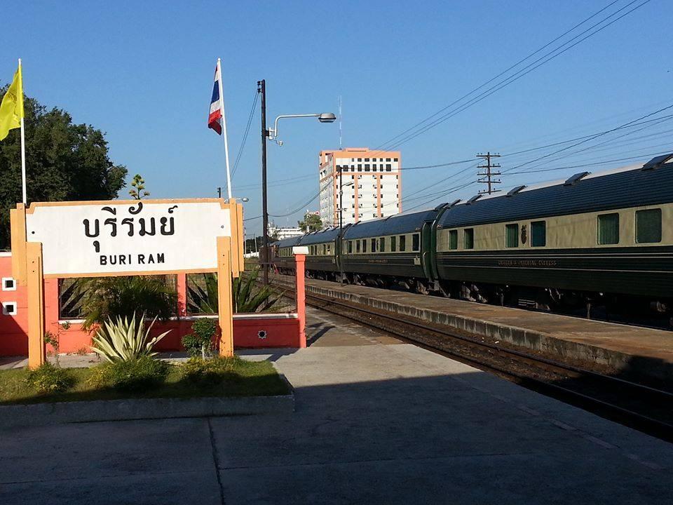สถานีรถไฟบุรีรัมย์