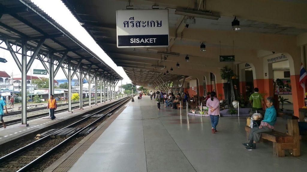 สถานีรถไฟศรีษะเกษ