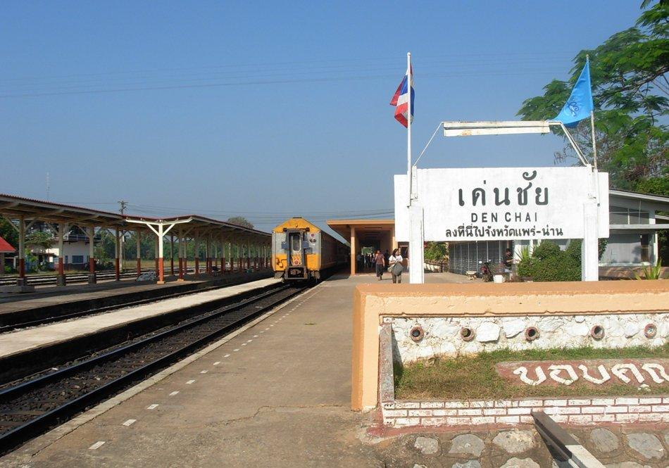สถานีรถไฟเด่นชัย แพร่